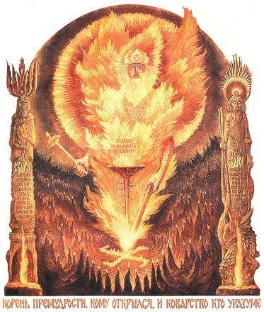 Svarog e da bog la legge e il fuoco - Due caratteri diversi prendon fuoco facilmente ...